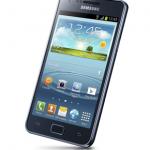 eBay: Samsung Galaxy S2 I9105 Android Smartphone (8MP Kamera, kein Sim- oder Netlock, kein Branding) für 249€ inkl. Versand