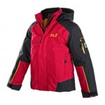 eBay: Jack Wolfskin Cold Mountain Damen und Herren Jacke für 129,95€ inkl. Versand