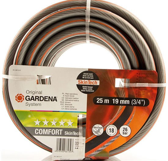 SkinTech Gardena Garten Gartenschlauch Bewässerungsschlauch