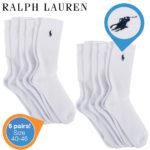 Sechs Paar Ralph Lauren Business Socken für 33,90€ inkl. Versand