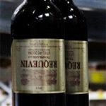 6 Flaschen Bodegas Coviñas Requevin Tempranillo Rotwein für nur 24,44€ inkl. Versand (statt 54,44€)