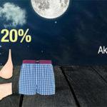 Galeria Kaufhof: 20% Rabatt auf Damenwäsche, Herrenwäsche und Sportwäsche